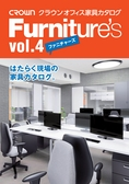 Crown Furniture's Vol.4 2017